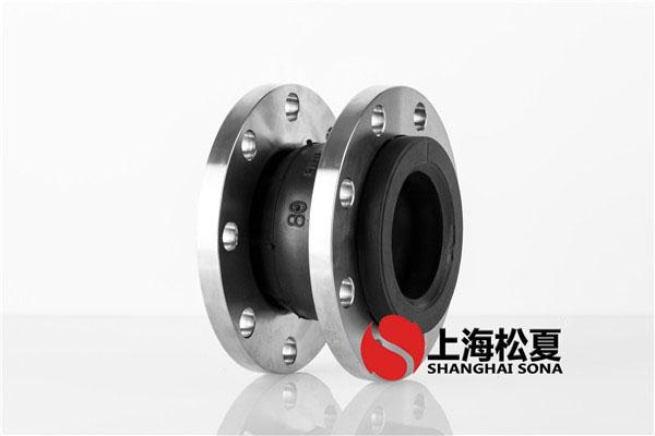 KXT-DN80-1.6Mpa二次gong水泵房用橡絟angyou?> <span>KXT-DN80-1.6Mpa二次gong水泵房用橡絟angyou饵/span> </a> </li><li> <a href=