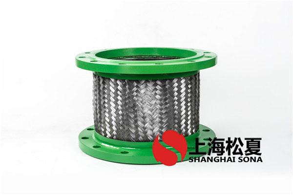 DN300-16kg空diao管路金属ruan连接