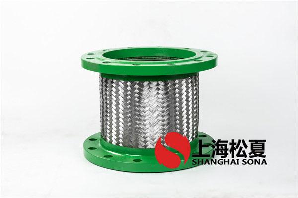 DN250-PN16xiao防管道不锈钢ruan管