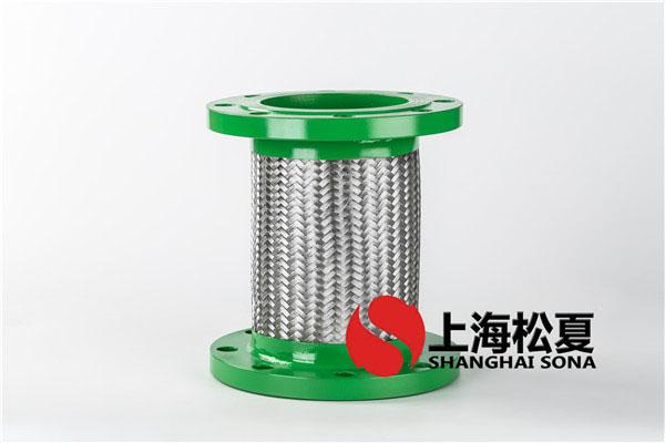 DN150-PN10码tou抽油金属ruan管