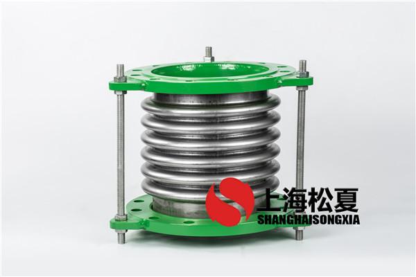 DN250-1.6Mpa正宗304波纹管补偿器