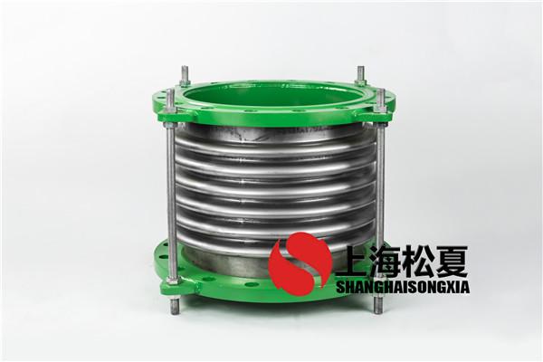 DN400管道减震波纹管接头