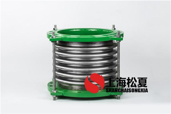 DN350上海松夏波纹补偿器