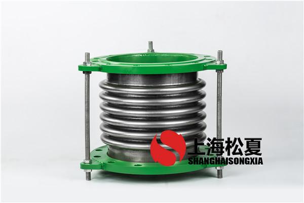 DN300-16kg消防泵波纹伸缩节