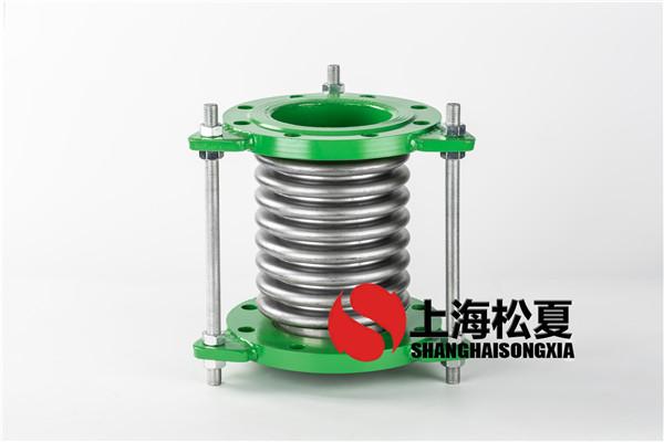 DN125不锈钢金属膨胀节
