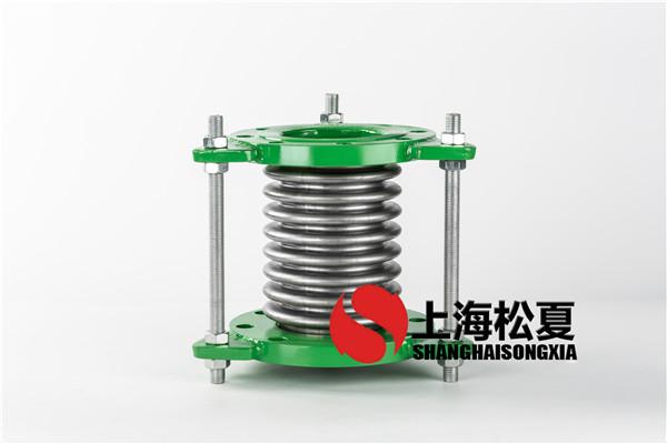 BGF-DN100减震不锈钢波纹膨胀节