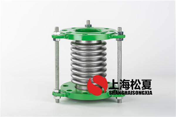 DN80-1.6Mpa给水管道波纹管补偿器