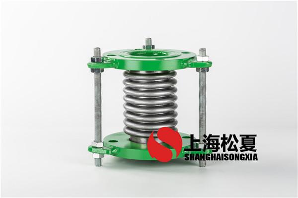 BGF-DN65热力管道金属补偿器
