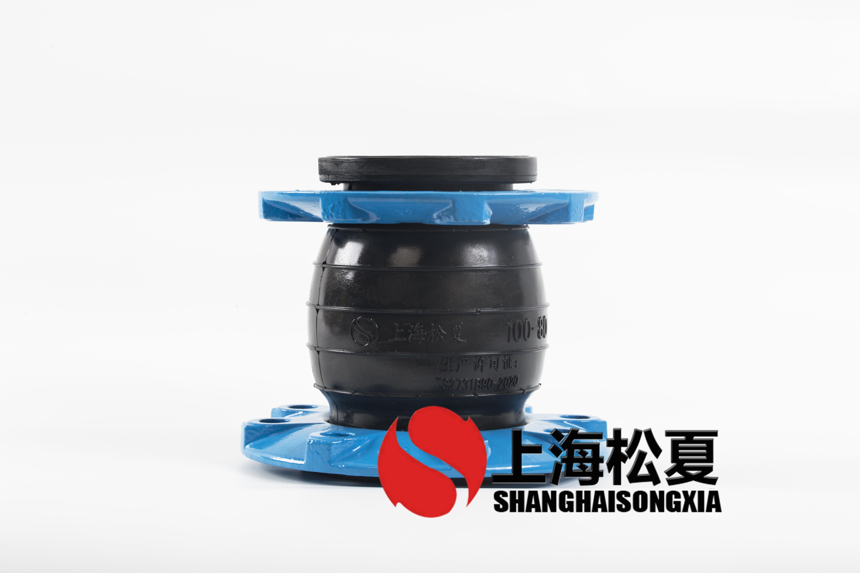 KYT-DN100*80大小头变径橡胶管接头-新品球墨法兰