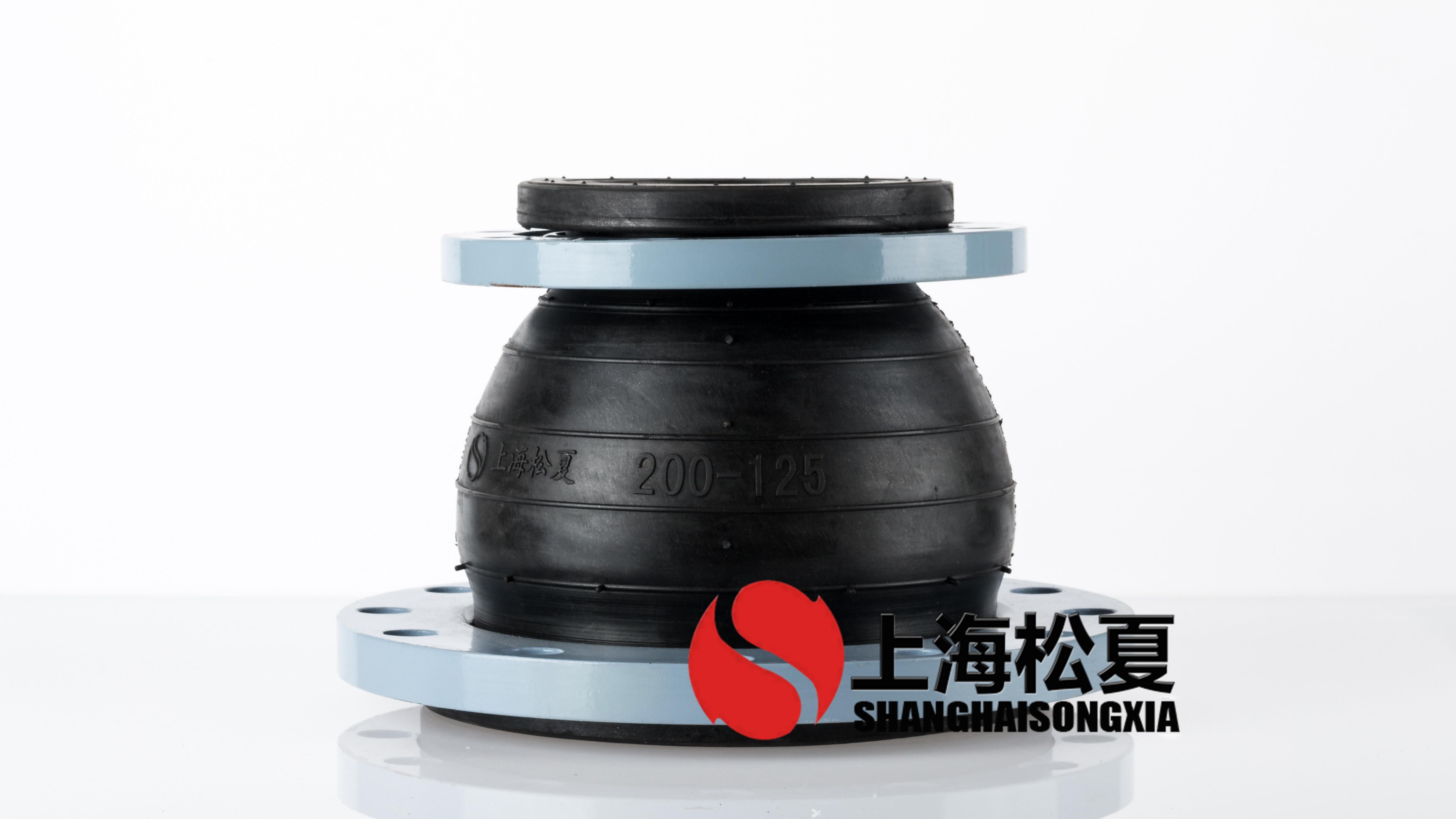 KYT同心异径DN200×125橡胶接头PN16