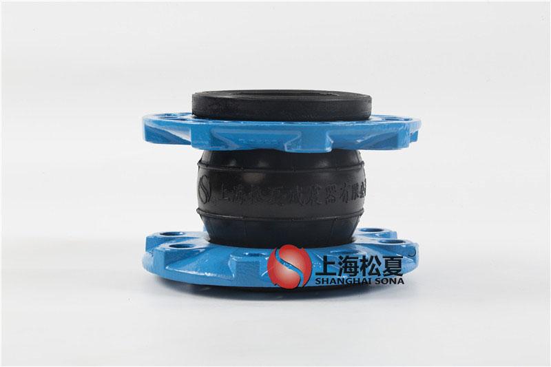 DN80-1.6Mpake曲挠橡絟angyou放涮?4号液压you使用