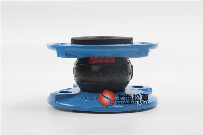 单球体ke曲挠橡絟angyou稤N40,pn1.0Mpa介质乳化液