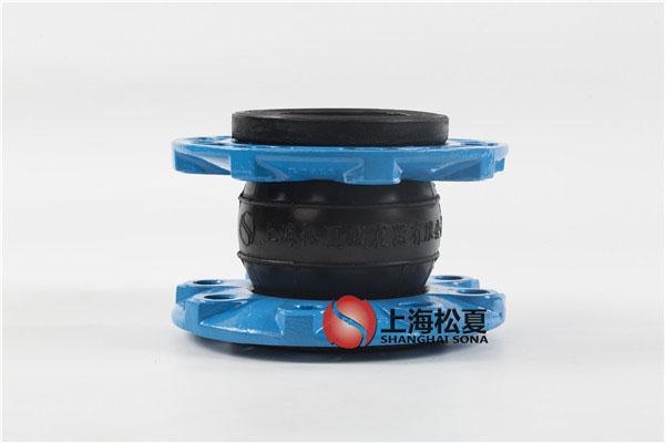 DN80球mofa兰耐海shui橡胶接