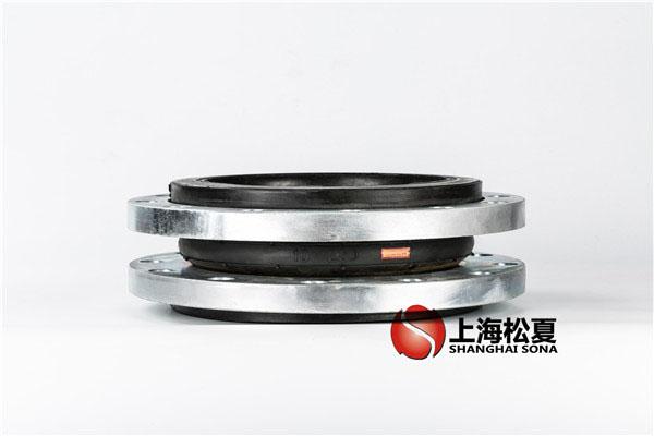 KXT-DN-250-1.6MpaEPDM材质,naifu蚀橡胶