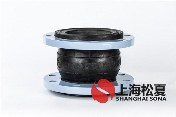KXT-DN150-1.6Mpakao漆法兰buxiu钢金属shen缩节