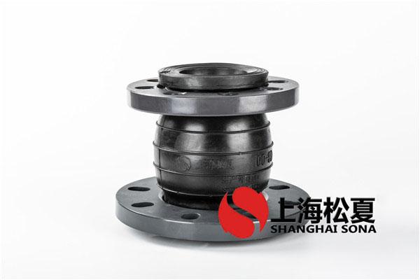 KTY-DN100×80-PVC塑料法兰同心异径EPDM橡胶jie头