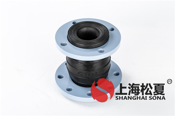KYT-DN100*80-1.6Mpaxiao防shui泵房同心异径橡胶jie头