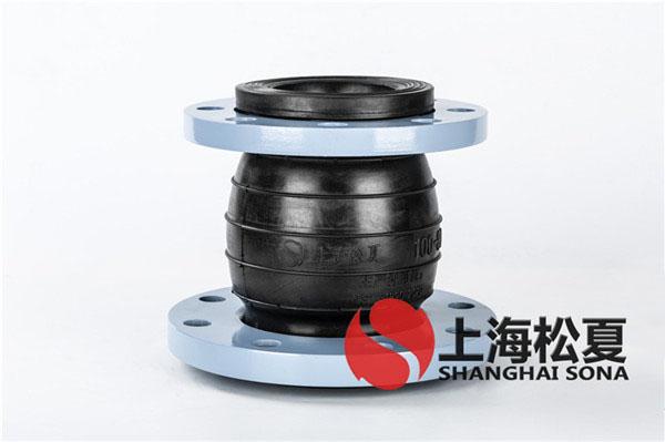 KYT-DN80*65-1.6Mpachai油机shui泵同心异径橡胶jie头