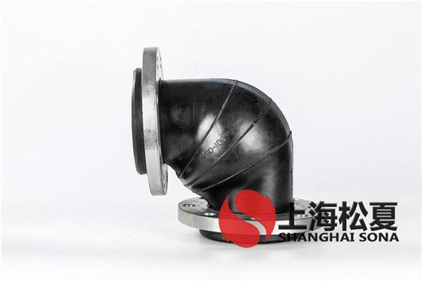 KWT-100-1.6Mpa-xi收xun环泵90度橡胶弯头