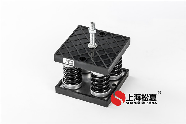 矩阵式弹簧减震器的安装方法有哪些?