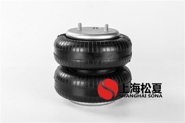 橡胶空气弹簧的修复方法