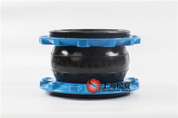 KXT-DN150-1.6Mpa除尘脱硫设备用三元乙丙橡胶ruan統ou?> <span>KXT-DN150-1.6Mpa除尘脱硫设备用三元乙丙橡胶ruan統ou饵/span> </a> </li><li> <a href=