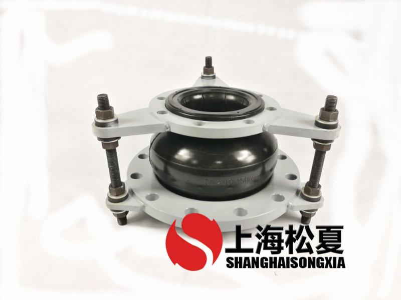DN250*150耐高压型同心异径橡胶接头