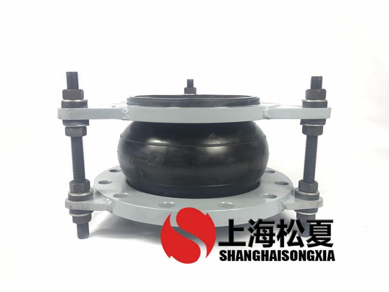 DN250×200耐高压型同心变径橡胶软接头