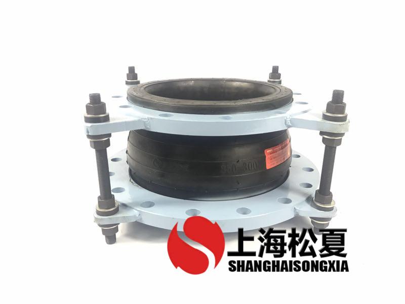 DN350-300耐高压型同心变径橡胶膨胀节